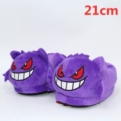 Pokemon Gengar For Kids Cute Cartoon Anime Plush Slipper 21CM (3-8 Years Old)