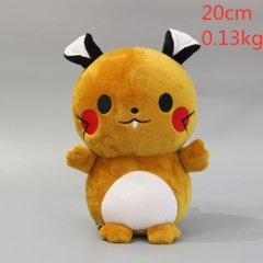 Pokemon Raichu Anime Cartoon Plush Toy Stuffed Dolls 20cm