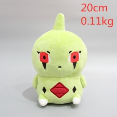 Pokemon Larvitar Anime Cartoon Plush Toy Stuffed Dolls 20CM
