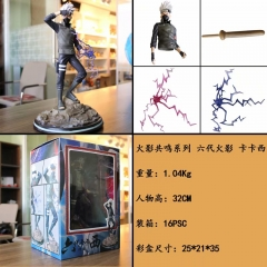 Naruto Kakashi 6 Generation Anime Figure PVC Collection Cartoon Model Toy