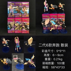 One Piece 2 Generation Cartoon Cosplay Anime Figure Collection Model Toy (6pcs/set)