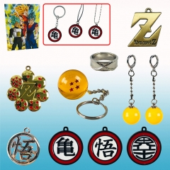 Dragon Ball Z  Cosplay Decorative Anime Necklace Pendant Set