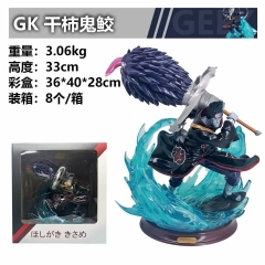 GK Naruto Hoshigaki Kisame Cartoon Character Anime PVC Figure Collection Model Toy