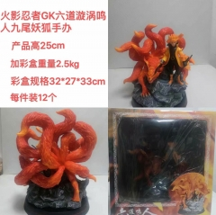 GK Naruto Uzumaki Naruto Cartoon Character Cosplay Anime PVC Figure Model Toys
