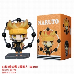 Naruto Uzumaki Naruto 863# 54 Generation Cosplay Cartoon Character Model Toy Anime Figure