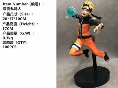 Naruto Uzumaki Naruto Cartoon Character Collection Model Toy Anime PVC Figure