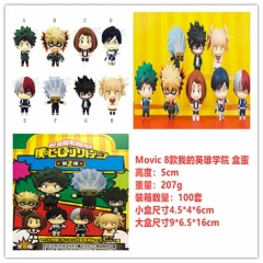 Boku no Hero Academia/My Hero Academia Cartoon Cosplay Anime PVC Figure Model Collection Toy (Set)