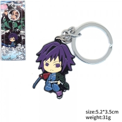 Demon Slayer: Kimetsu no Yaiba Ubuyashiki Kiriya Cartoon Pendant Key Ring Decoration Anime Keychain