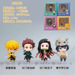 Demon Slayer : Kimetsu no Yaiba Character Model Toy Anime PVC Figure (4pcs/set)