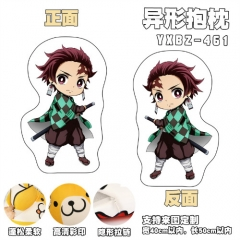 Demon Slayer: Kimetsu no Yaiba Cosplay Cartoon Deformable Anime Plush Pillow 40*50cm