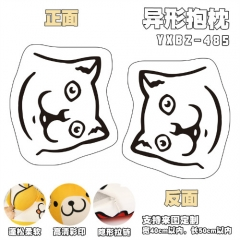 Emjoy Cosplay Cartoon Deformable Anime Plush Pillow 40*50cm