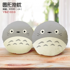 My Neighbor Totoro/Tonari no Totoro Anime Pattern Cartoon Cute Plush Round Pillow