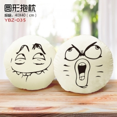 Rage Comic Anime Pattern Cartoon Cute Plush Round Pillow