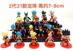 21pcs /set Dragon Ball Z Figure Collection Anime PVC Figure Collection Toy
