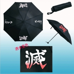 Demon Slayer: Kimetsu no Yaiba Change Color PG Cloth Anime Umbrella