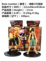 One Piece Anime Figure Luffy and Ace figure Set
