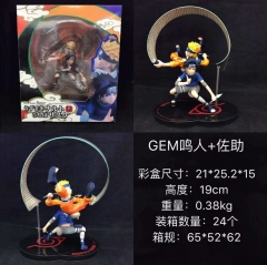 MegaHouse GEM Naruto and Uchiha Sasuke Anime PVC Figure Set