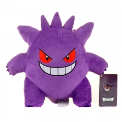 25cm Pokemon Gengar Character Collection Doll Anime Plush Toys ( Original  )