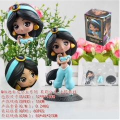 Disney Jasmine Cartoon Cute Design Anime Figure Toys 15cm