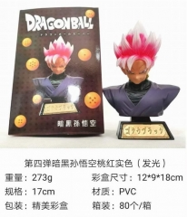 Dragon Ball Z Black Goku Anime Figure Toy Collection Doll(with light)
