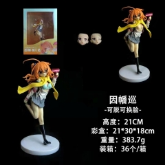 SABBAT OF THE WITCH Sexy Girl anime sexy figure