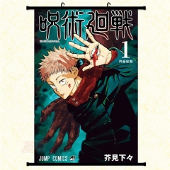 Jujutsu Kaisen Cartoon Wallscrolls Waterproof Anime Wallscrolls 30*45cm 60*40cm 60*90cm