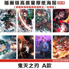 8 Styles Demon Slayer: Kimetsu no Yaiba Anime Paper Poster (8pcs/set)