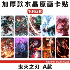 9 Styles Demon Slayer: Kimetsu no Yaiba Cartoon Printing Anime Sticker (10pcs/set)