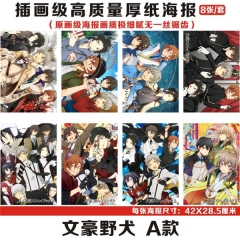 5 Styles Bungo Stray Dogs Cartoon Printing Anime Paper Poster (8pcs/set)
