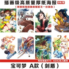 9 Styles Pokemon Cartoon Printing Anime Paper Poster (8pcs/set)