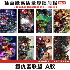 7 Styles The Avengers Cartoon Printing Anime Paper Poster (8pcs/set)