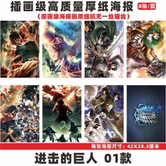8 Styles Attack on Titan Cartoon Printing Anime Paper Poster (8pcs/set)
